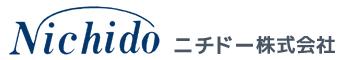 ニチドー株式会社